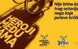 Heroji-medju-nama-Key-Visual