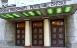 Narodno-pozoriste-Republike-Srpske