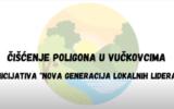 vuckovci-810x398-1