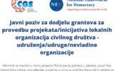 Javni poziv za dodjelu grantova VIZUAL